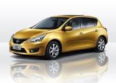 Nissan Tiida  gps tracking